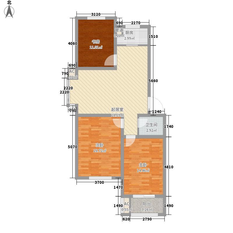 北斗星城东区・御府15.50㎡14#-16#G户型3室2厅1卫1厨