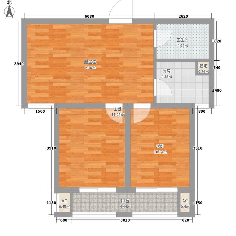 北斗星城东区・御府77.50㎡10#/17#L户型2室1厅1卫1厨