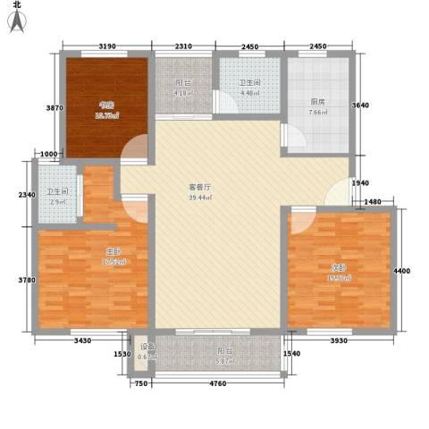 南湖林语3室1厅2卫1厨124.00㎡户型图
