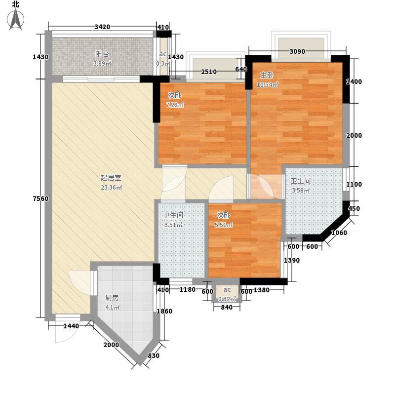 桥华楼88.87㎡桥华楼户型图二梯04单元3室2厅2卫1厨户型3室2厅2卫1厨