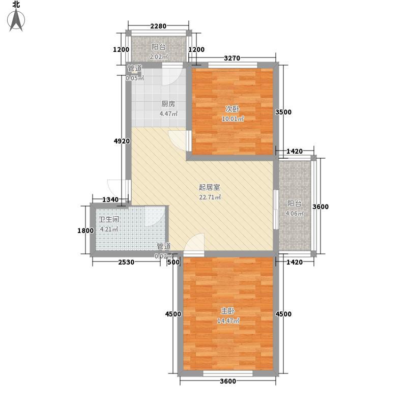 筑景新光76.80㎡筑景新光户型图2室2厅1卫户型10室