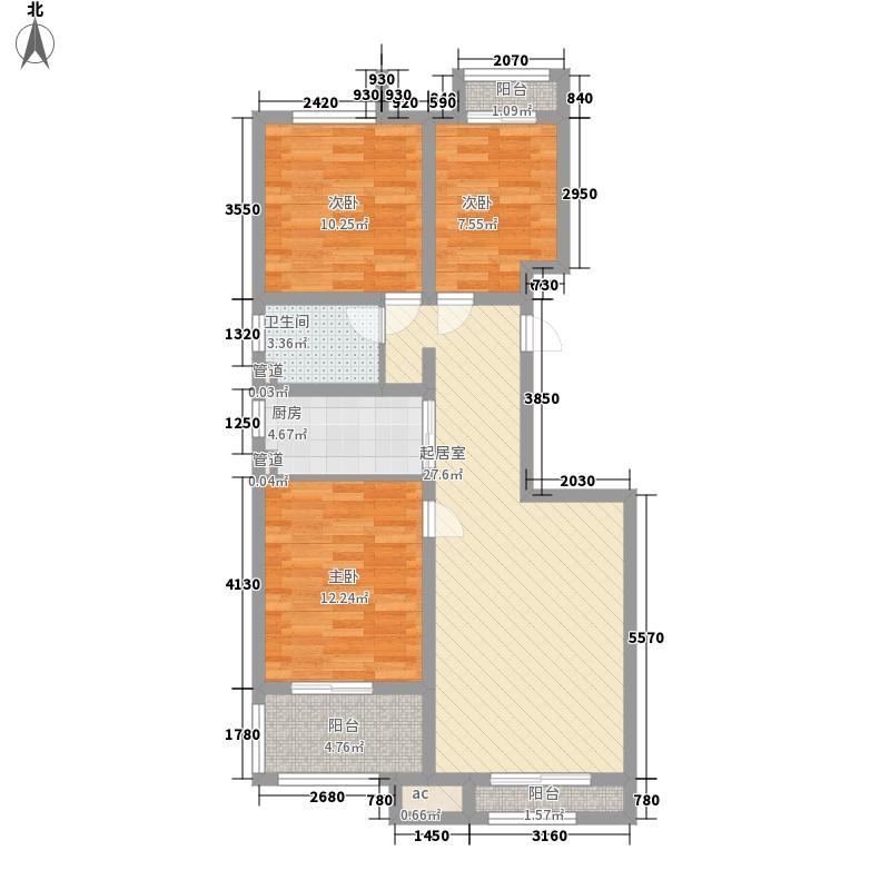 香城郦舍108.49㎡R2户型