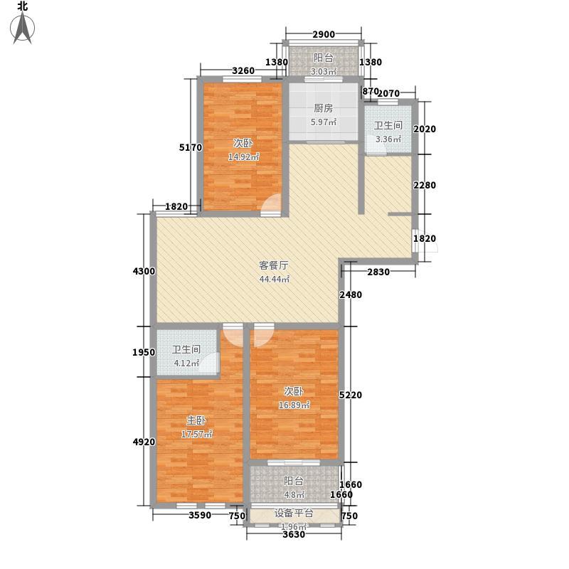 濠园养生墅133.26㎡7#、8#楼不带阳台E户型3室2厅2卫1厨