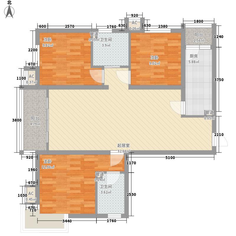 精华苑133.00㎡精华苑3室户型3室