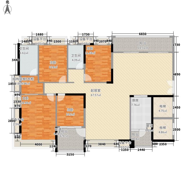 五洲花城二期179.00㎡E1户型4室2厅
