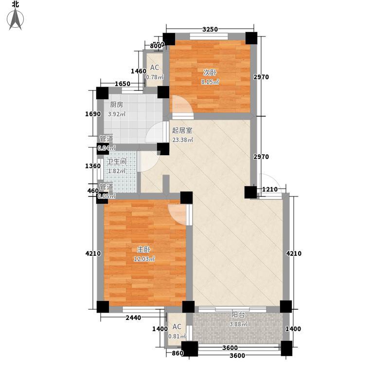 东城人家76.00㎡东城人家户型图A户型图2室2厅1卫1厨户型2室2厅1卫1厨