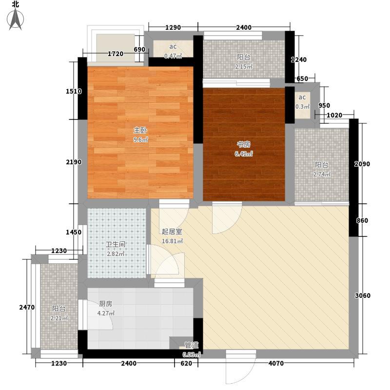 海沁155.00㎡小区户型3室