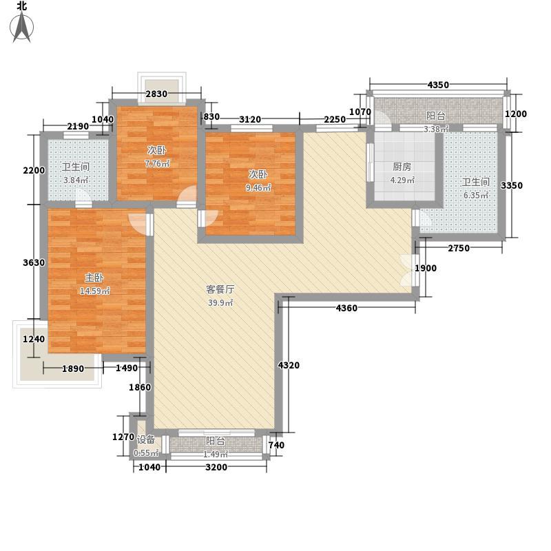 天庆嘉园C区太阳岛134.19㎡A1型户型3室2厅2卫1厨