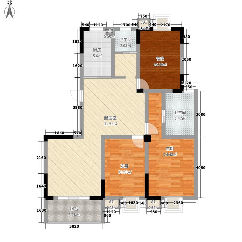 花园华丰苑125.85㎡花园华丰苑户型图B3室2厅2卫1厨户型3室2厅2卫1厨