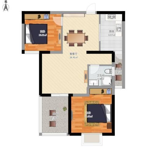 百乐门悦府2室1厅1卫1厨97.00㎡户型图