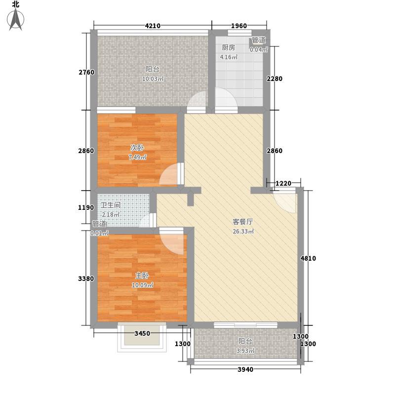 万和上院94.25㎡B户型2室2厅1卫1厨