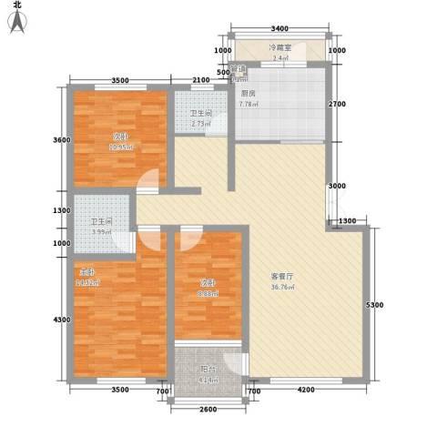 家源19533室1厅2卫1厨126.00㎡户型图