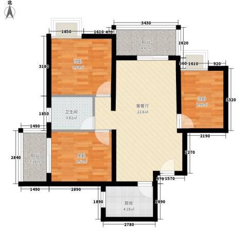 五指山・天之城3室1厅1卫1厨92.00㎡户型图