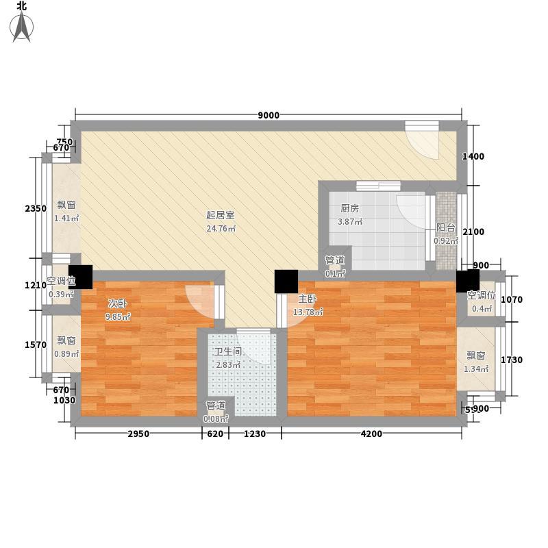 时代空间79.68㎡B型户型2室2厅1卫1厨