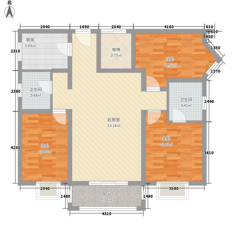 金狮小区顺海组团129.65㎡4、7、13、28号楼Db户型3室2厅2卫1厨