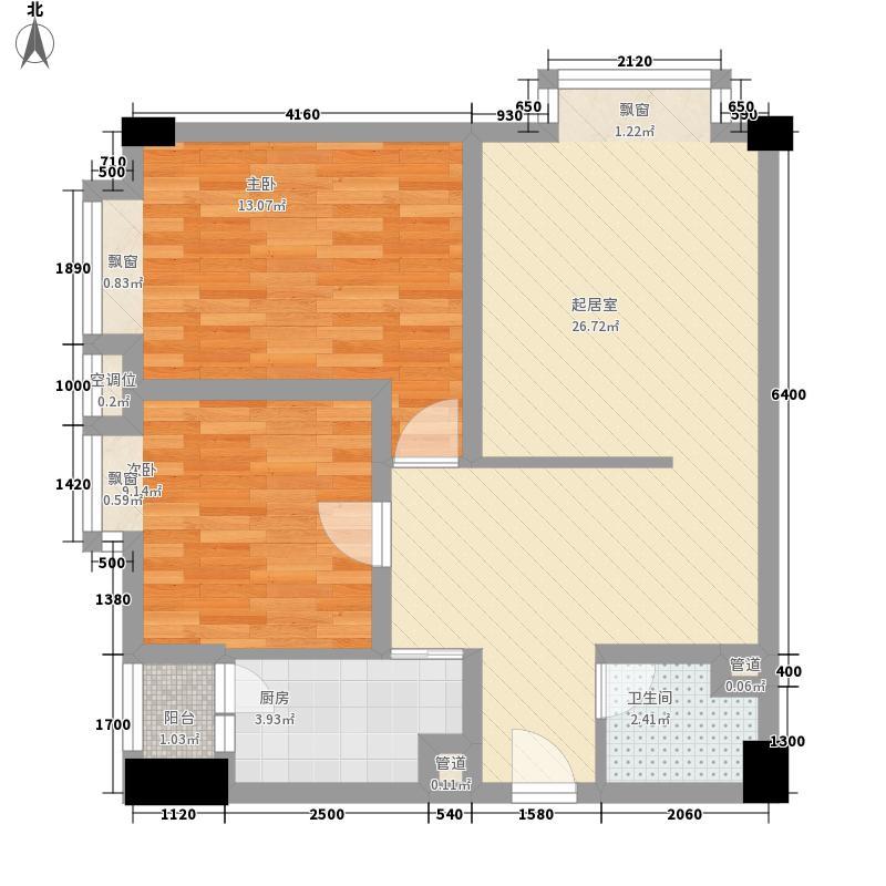 时代空间78.46㎡C1型户型2室2厅1卫1厨