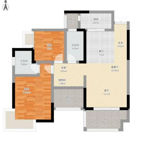 和泓南山道2室1厅2卫1厨117.00㎡户型图