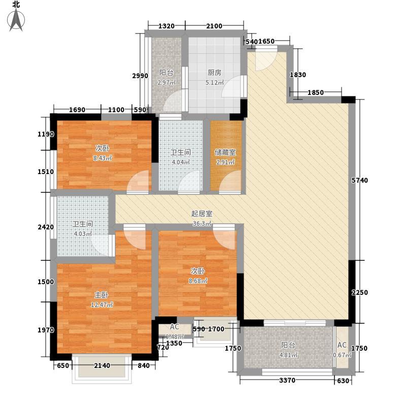 德商金沙10年111.00㎡一期B1户型3室2厅2卫1厨