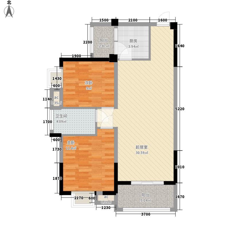 宏信・玫瑰城88.00㎡A2户型2室2厅1卫1厨