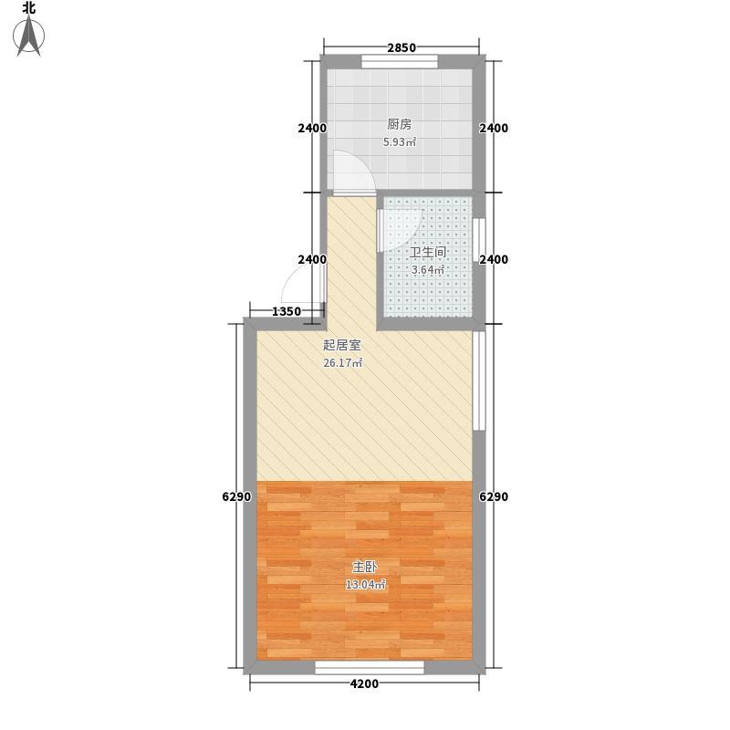欢喜新村景秀园53.51㎡一期1-20号楼标准层1户型1室1厅1卫