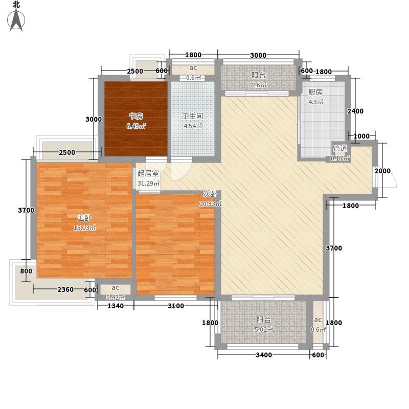 国贸阳光16.70㎡7、8、9、10、11、12、15、16号楼C1户型3室2厅1卫1厨