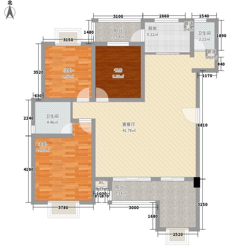 上品・长安人家146.64㎡C2户型3室2厅2卫1厨