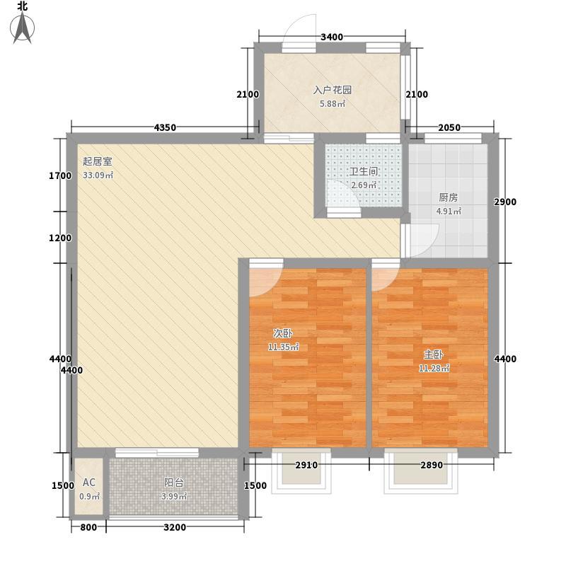 金水华府1.53㎡5-16层A户型2室2厅1卫1厨