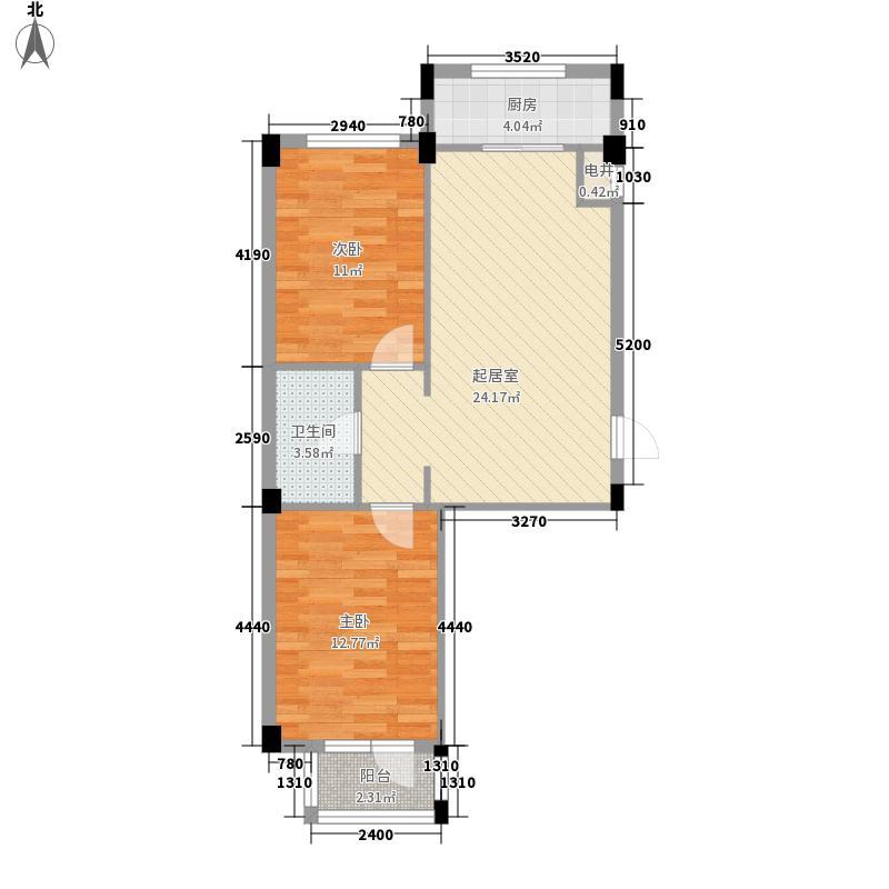 长城世家65.58㎡长城世家户型图2室2厅1卫1厨户型10室