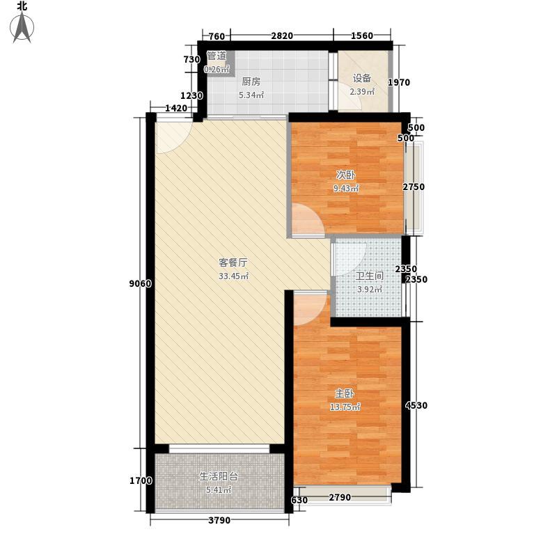 贵阳恒大城88.32㎡14、15号楼2-32层4号户型2室2厅1卫1厨