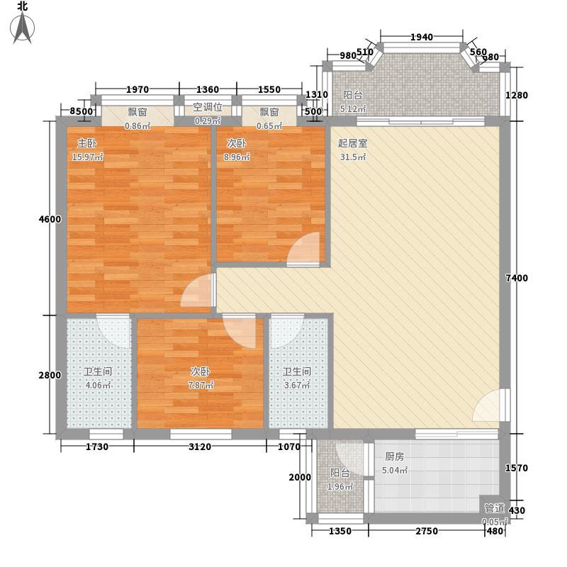 岭岚花园户型图A型 3室2厅2卫1厨