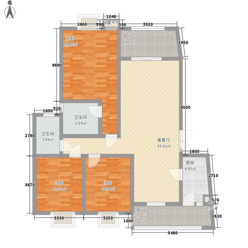 金世旗楠苑130.68㎡金世旗楠苑户型图E标准层3室2厅2卫1厨户型3室2厅2卫1厨