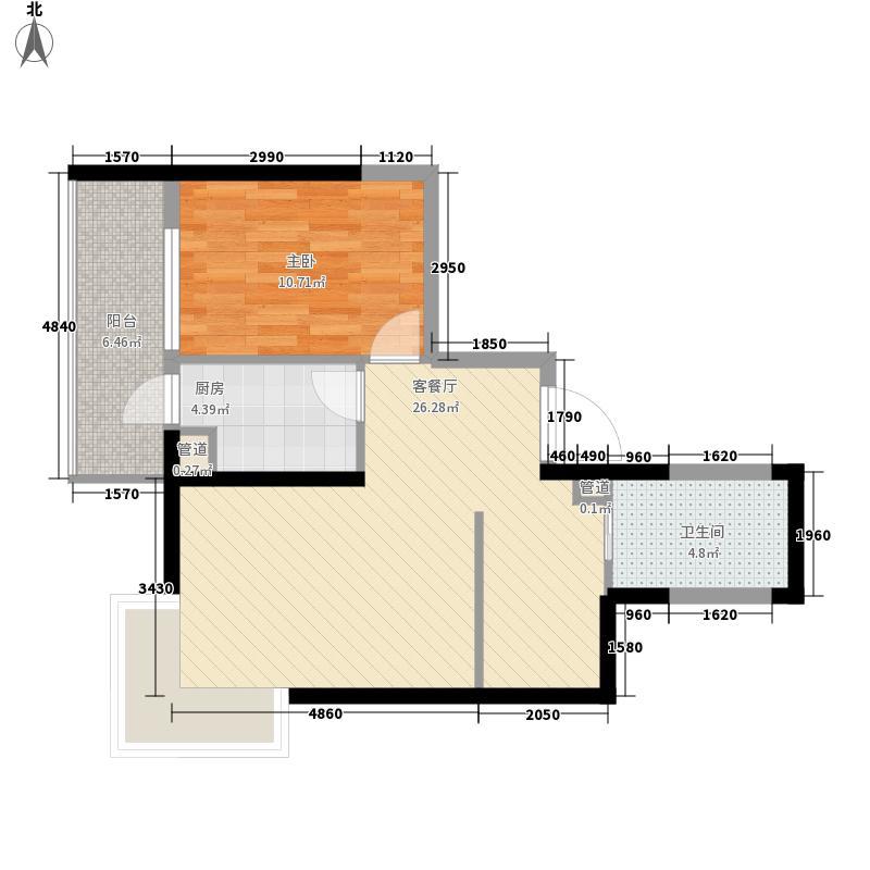 富裕中心75.68㎡富裕中心户型图一期3号楼标准层A2户型(售完)1室1厅1卫1厨户型1室1厅1卫1厨