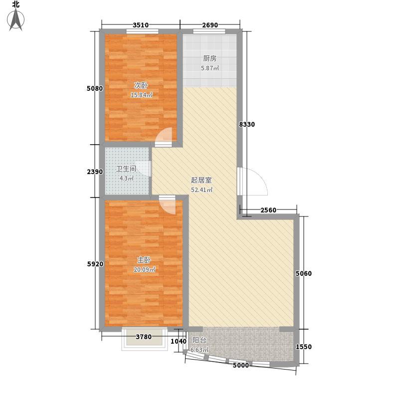 安泰华庭128.00㎡A1户型2室2厅1卫