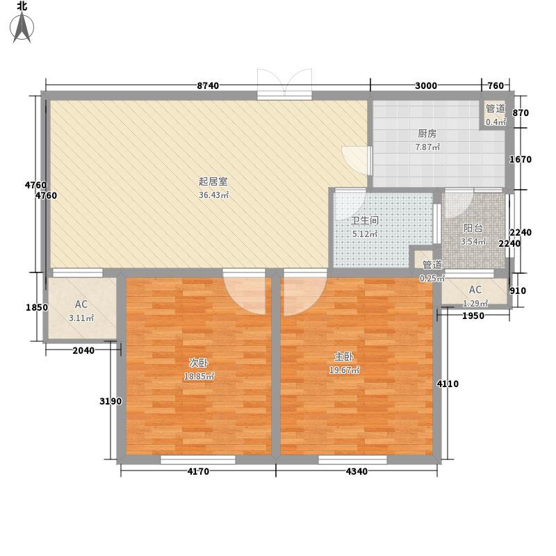 花园半岛136.00㎡A-2户型2室2厅1卫