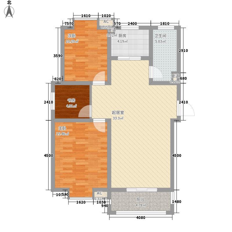 一品和�11.00㎡二期12#楼E户型3室2厅1卫1厨