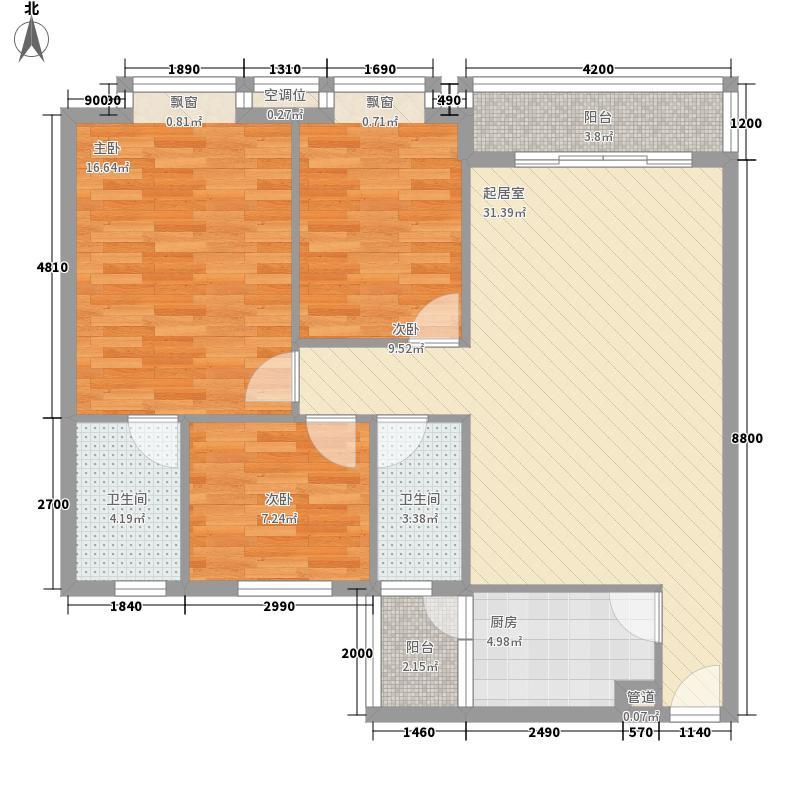 岭岚花园户型图D型 3室2厅2卫1厨