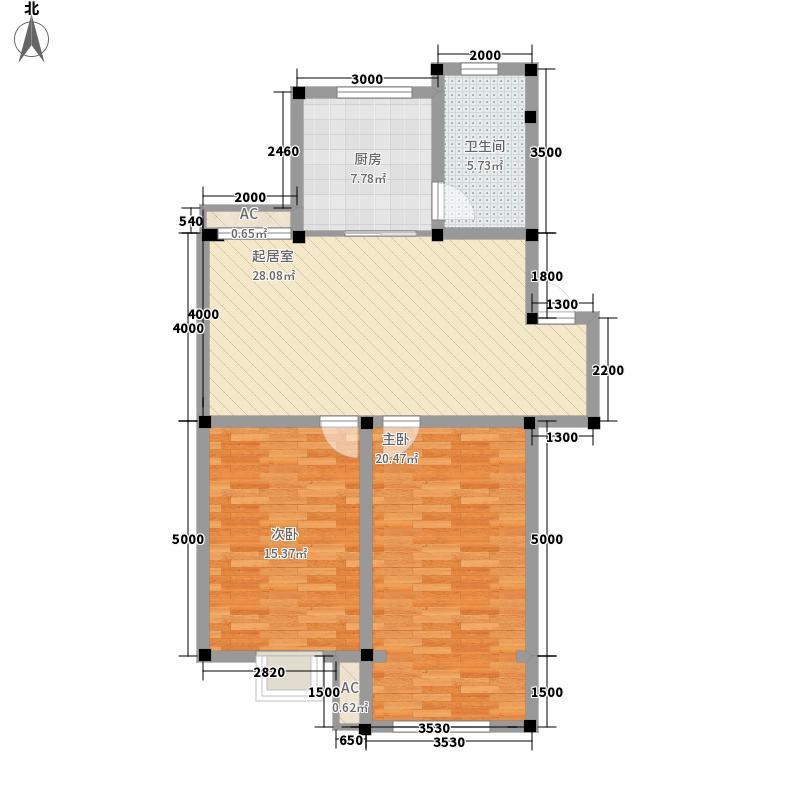 上林苑5.27㎡户型2室2厅1卫1厨