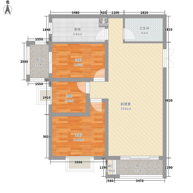 鸿瑞佳园109.76㎡鸿瑞佳园户型图A8户型3室2厅1卫1厨户型3室2厅1卫1厨