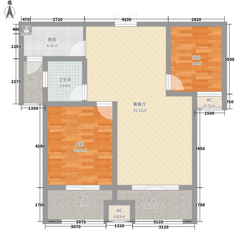 泰禾新景111.00㎡1#H户型2室2厅1卫1厨
