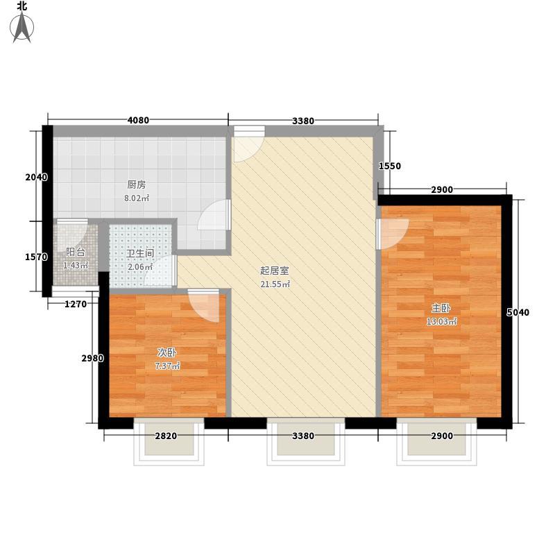 皇御苑深圳皇御苑一期户型图2户型10室