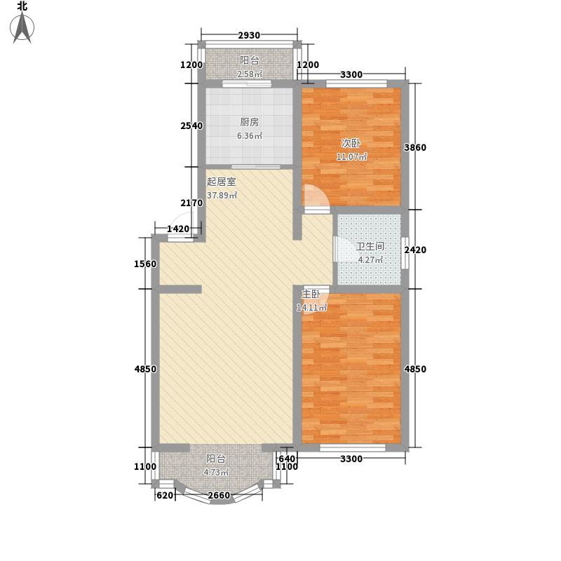 世博家园世博家园户型图2室2厅2卫户型10室