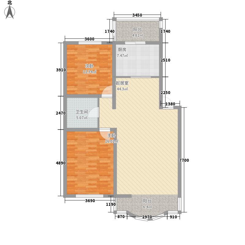 世博家园110.18㎡世博家园户型图2室2厅1卫户型10室