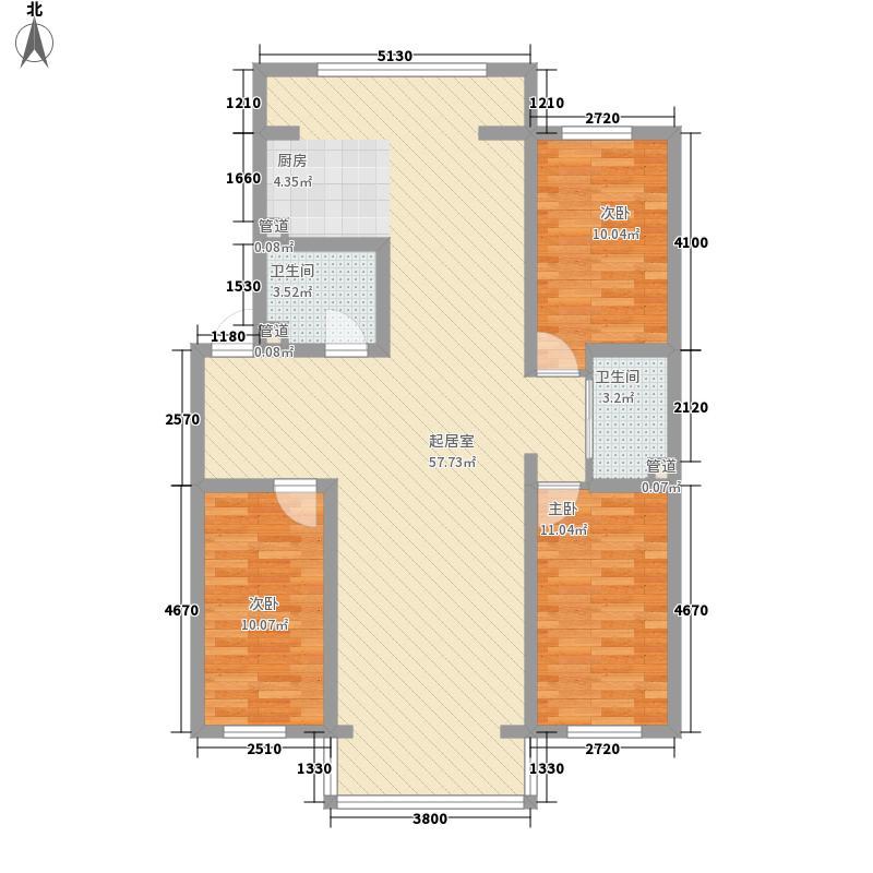 华天锦湖东郡136.00㎡B户型3室2厅2卫1厨