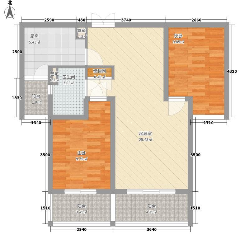 国大全城93.15㎡15-18号楼一单元面积9315m户型