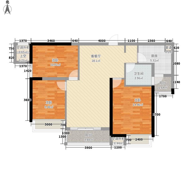 金地国际花园别墅金地国际花园别墅户型图一期3号楼标准层3A户型3室2厅户型3室2厅