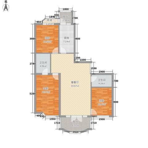 北岸众和城3室1厅2卫1厨138.00㎡户型图