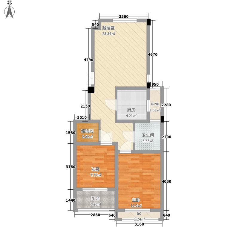 金色湖滨84.97㎡金色湖滨户型图1#2#楼B户型2室2厅1卫1厨户型2室2厅1卫1厨