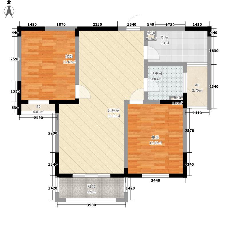 海湾壹号107.67㎡海湾壹号户型图户型图2室2厅1卫1厨户型2室2厅1卫1厨