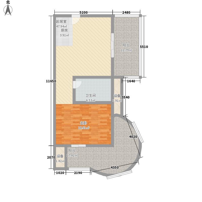 瀚城国际58.00㎡D户型1室1厅1卫1厨
