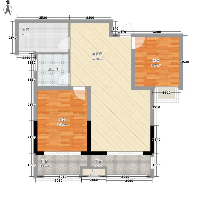 中南锦城一期5、6、7、9号楼标准层B户型